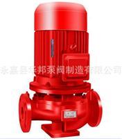 华邦XBD消防泵