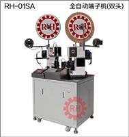 全自动端子机双头 压着机  RH-01SA 双端压着机