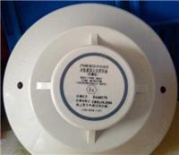 诺帝菲尔JTW-BD-FST-951G智能感温探测器