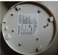 智能光电感烟探测器JTY-GD-FCI-SD2000
