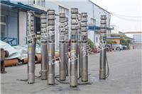 不锈钢304深井泵价格 全不锈钢潜水泵型号