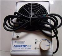 供应SIMCO  PC型除静电风机