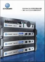 影吧系统设备电话/湖南广播系统设备价格