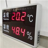 室内外高精度工业温湿度测量仪显示仪