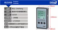 LS210数码玻璃厚度仪