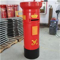 英國郵政郵筒信筒信箱