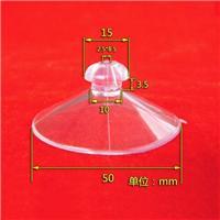 **批發透明蘑菇頭吸盤50mm 玩具日用品配件玻璃吸盤 歡迎訂購