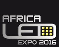 南非照明展会