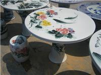 青花陶瓷桌凳 手绘陶瓷桌凳