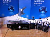 广州比优特电力科技有限公司电缆故障指示器