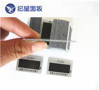 批发便携式甲烷测试仪薄膜开关面贴 丝网印刷薄膜开关