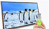 朗景75寸LED液晶平板电视大促销