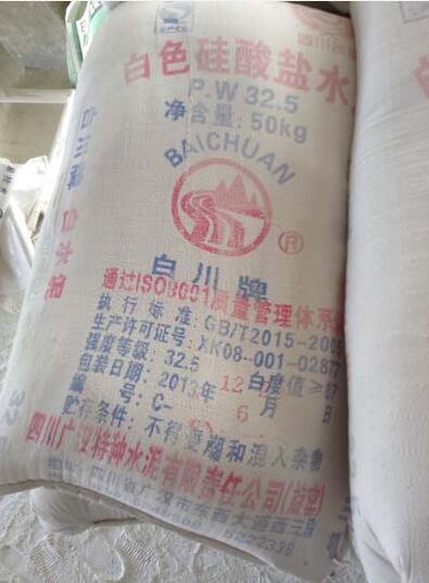 成都腻子粉生产厂家-恒久丽建筑材料-成都腻子粉配方