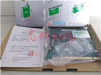 日本interface主板PCI-3133  AD 12位D / S 16 CH 8转换器用卡板