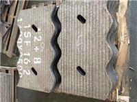 武汉专业厂家生产超强堆焊耐磨复合板,高超技艺无与伦比