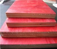 建筑模板 防水耐磨木模板厂家 价格品质好 中南神箭