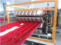 德佳源PVC合成树脂瓦生产线