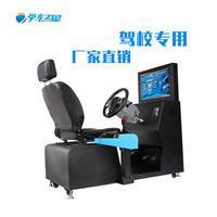 淮北駕駛模擬器設備價格
