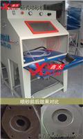 宜昌塑料制品喷砂机