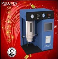 普洛帝**臺式油液顆粒度檢測儀PLD-0201
