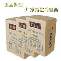 重庆百仕乐 22KG可乐糖浆可乐现调机专用浓浆 价低实惠质量好