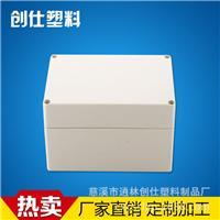 創仕塑料*盒 接線盒電源裝配箱/F16監控檢查儀表盒殼體 模具