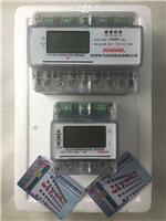 导轨式三相预付费电能表主要用于频率在45~65Hz范围内的三相网络的电能管理领域