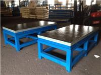 廠家**ht200重型檢驗平臺 焊接裝配劃線平臺平板 工作臺