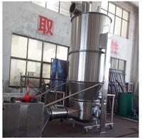 小型实验室高效湿法混合制粒机 FL-90型沸腾干燥机