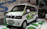 上海电动物流车代理/上海电动物流车厂家