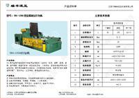 江阴瑞丰液压特别供应废金属打包机 金属屑饼机