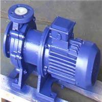 供西宁水泵和青海磁力泵可以选择]鑫沪通