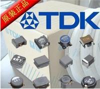 """""""TDK""""电感全系列,一级代理商"""