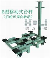 電子稱 電子秤臺秤 30kg100kg150kg300kg **可折疊電子臺稱