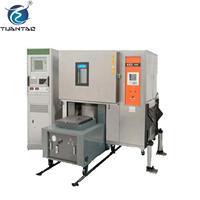 温湿度振动综合试验箱 复合式环境试验箱 大型温湿度振动机