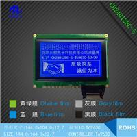 240128液晶模块蓝底白字5V双排接口