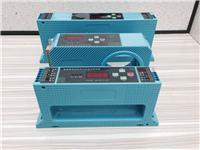 设计院上图漏电火灾监控型号:MG-F/0-630A监控漏电:1回路 温度1回路 0-630A