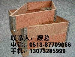 求购包装箱厂家,包装箱批发,恒翔木制品有限公司