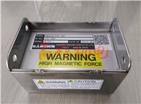 供应日本山信金属电磁铁 除铁用磁铁模块MGSS-FS-100