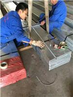 镀锌止水钢板,上海沿江国际贸易有限公司秉着专注,专一的精神服务每位客户。1号库主营:螺纹钢,型材,线材各种钢材批发。2号库主营:钢材出口打包,焊接,切割,剪板,喷漆,加工制作。座机:021-66861