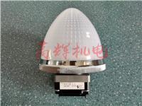 日本丸安MARUYASU指示灯BLR-24 L-C  全电压式LED指示灯 白色