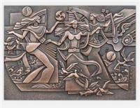 汉字浮雕加工 荷花紫铜雕刻红古铜