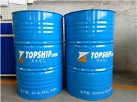 供应韩国GS异构烷烃ISopar M