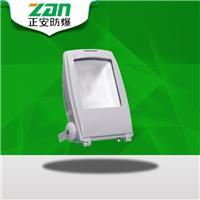ZAD230 LED透光灯/LED泛光灯/LED工矿灯