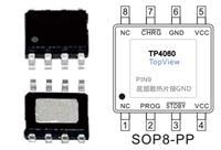 南京拓微_拓微原厂_TP4060_(锂电池充电管理方案)