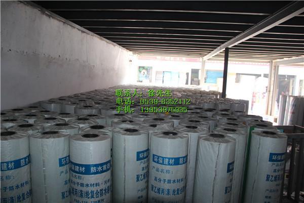 徐州防水产品,徐州丙纶防水布,临沂市科天防水材料有限公司