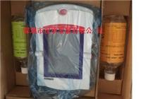 防水型DKK-TOA溶氧仪DO-31P带盐度和大气压力补偿