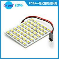 PCBA印刷线路板快速打样加工公司深圳宏力捷专业有保障