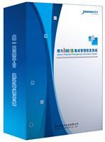 深圳管理系统工具,深圳管理系统,深圳管理系统软件