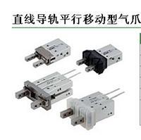 MHZ2-25D,SMC机械手,MHZ2-10DN手爪